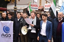 مدن تركية تنتفض غضبا رفضا لموقف ترامب من القدس (شاهد)