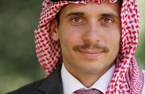 أمير أردني: قرار ترامب أهوج.. ووزير يدعو لانتفاضة جديدة
