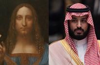 """أول تصريح رسمي سعودي حول لوحة """"المخلّص"""" لدافنشي"""