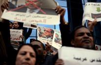 """""""أمنستي"""": الصحافة بعهد السيسي أصبحت جريمة فعلية"""