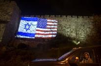 """واشنطن تدعو إسرائيل لـ""""كبح ردها"""" على قرار ترامب حول القدس"""