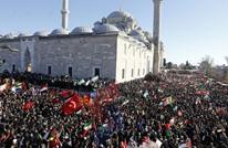"""تدشين """"الهيئة العالمية لنصرة نبي الإسلام"""" في إسطنبول"""