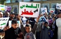 """""""جمعة الغضب"""" في عدة مدن مغربية نصرة للقدس (شاهد)"""