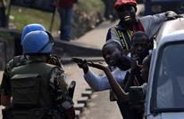مقتل 17 مدنيا في مجزرتين بالكونغو الديمقراطية