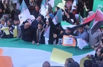 آلاف المتظاهرين يحتجون في عدة مدن جزائرية ضد قرار ترامب