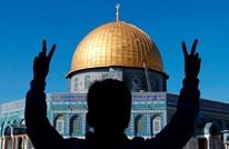 """تحالف دعم الشرعية بمصر يدعو لأسبوع """"الوفاء للقدس"""""""