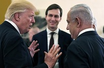 ما فرص نجاح صفقة القرن ورؤية أمريكا للصراع العربي الإسرائيلي؟