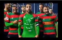 شاهد كيف تضامن لاعب جزائري مع القدس (فيديو)