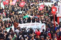 """آلاف التونسيين تظاهروا في """"جمعة الغضب"""" تنديدا بقرار ترامب"""