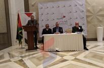 """مؤتمر """"فلسطينيي الخارج"""" يوجه رسالة للدول العربية والإسلامية"""