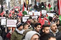 تواصل التضامن مع القدس في مدن عربية وعالمية (شاهد)