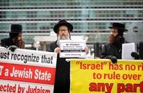 حركة يهودية تدعو ترامب للتراجع عن قراره حول القدس
