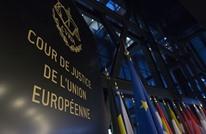 العدل الأوروبية: يمكن لبريطانيا التراجع عن البريكست