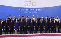 زعماء دول قمة العشرين يتفقون على ضرورة إصلاح النظام التجاري
