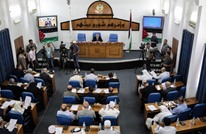 """خبراء عن توقعات حل """"التشريعي الفلسطيني"""": وصفة للانفصال"""