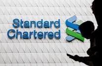 بنك ستاندرد تشارترد يسرح موظفين له بالإمارات