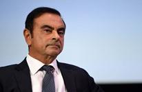 """فرنسا تطالب مجلس إدارة """"رينو"""" بتعيين رئيس جديد خلفا لغصن"""