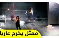 ممثل سوري يظهر عاريا تماما خلال عرض مسرحي في تونس