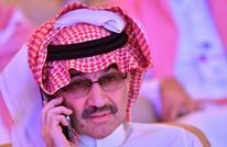 الوليد بن طلال يخسر قرابة النصف مليار دولار في 9 أشهر