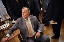 هذا ما سيُدفن مع جورج بوش (الأب) في قبره (صور)