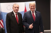 "أردوغان وترامب يبحثان ملف ليبيا ويتفقان على ""استقرار دائم"""