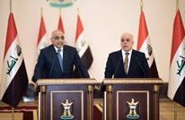 عبد المهدي يصدر توضيحا بشأن إلغاء قرارات حكومة العبادي