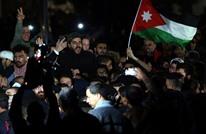 """موقع أمريكي: هل وصلت حمى """"السترات الصفراء"""" إلى الأردن؟"""