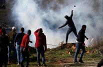 """شهيد بالضفة.. وعشرات الإصابات بجمعة """"المقاومة حق"""" بغزة"""