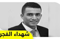 التوتر يشتعل في الضفة بعد استهداف 3 فلسطينيين والمقاومة تتوعد