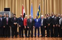 """مسؤول يمني: انتهاء اجتماع """"الثلاثية"""" بالحديدة دون تقدم"""