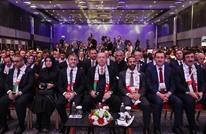 """انطلاق مؤتمر """"برلمانيون لأجل القدس"""".. وهؤلاء يشاركون (شاهد)"""