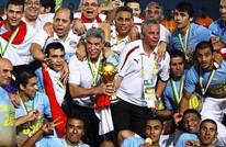 مصر تتراجع عن موقفها وتترشح لاستضافة كأس أفريقيا 2019