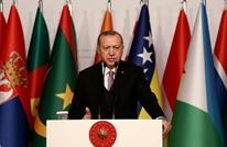 أردوغان: تنظيمات إرهابية تم زرعها لمحاصرة العالم الإسلامي