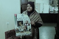 """والدة أسير تعلق على مقاومة ابنها للاحتلال.. """"فخورة"""" (شاهد)"""
