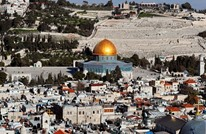 المؤبد لفلسطيني أمريكي أدين ببيع عقار في القدس للمستوطنين