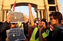 مشروع إقليم البصرة بالعراق.. هل يأخذ طريقه للتنفيذ؟