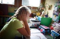 كيف تساعد طفلك المحبط؟