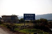 إحباط عملية انتحارية خططت لها مسلحتان بعفرين السورية