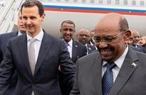 الأسد يستقبل البشير بدمشق.. هذا ما بحثاه وهكذا علقا (شاهد)