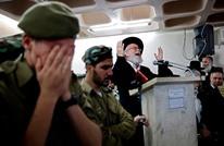 """صحيفة تطرح رؤية لـ""""ترميم الأمن الإسرائيلي الممزق"""""""