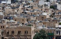 خطة يهودية لدفع الكونغرس لدعم تطهير عرقي للفلسطينيين