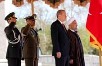 أردوغان وروحاني يغادران إلى روسيا للمشاركة بقمة سوتشي