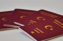 خبراء: تملّك العقارات في تركيا تسهل الحصول على الجنسية