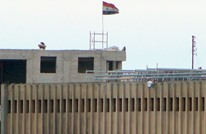 عملية تبادل للمعتقلين بين النظام والمعارضة قبل يوم من أستانا
