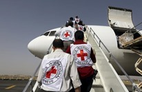 الصليب الأحمر: تبادل قوائم لـ 16 ألف معتقل في اليمن