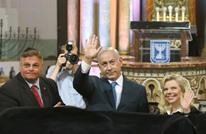 توصية للقضاء الإسرائيلي بمحاكمة نتنياهو في 3 ملفات فساد