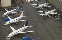 بوينغ تعلّق تسليم طائرات 737 ماكس لكنها تواصل إنتاجها