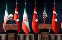 أردوغان وروحاني يدعمان وحدة سوريا والمفاوضات باليمن