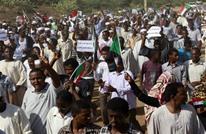 مظاهرات تطالب البشير بالتنحي وقوات الأمن تقمعها (شاهد)