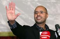 """""""الجنائية الدولية"""" تعلن تحديد مكان سيف الإسلام القذافي"""